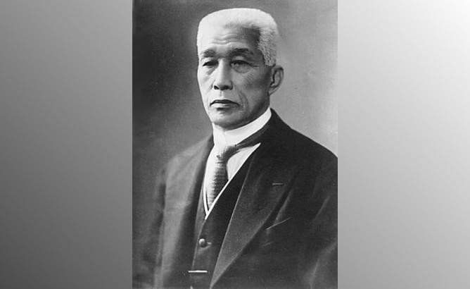 Yoshitsugu Yamashita: Nakazy i Zakazy dla uczących się Judo