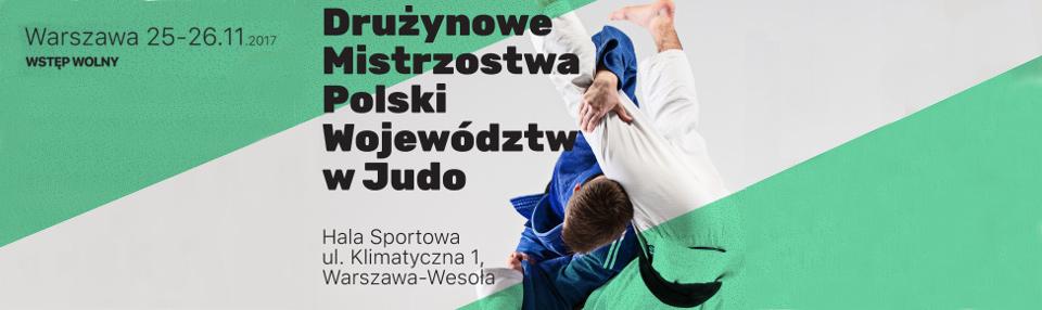 Drużynowe Mistrzostwa Polski Województw