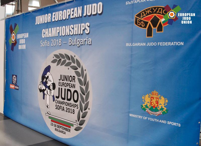 Mistrzostwa Europy Juniorów i Juniorek w Sofii