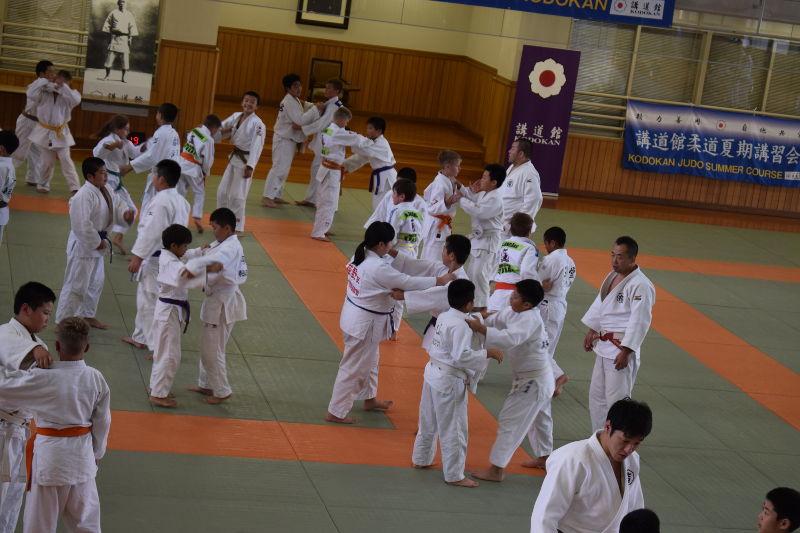 Bliżej japońskiego judo!